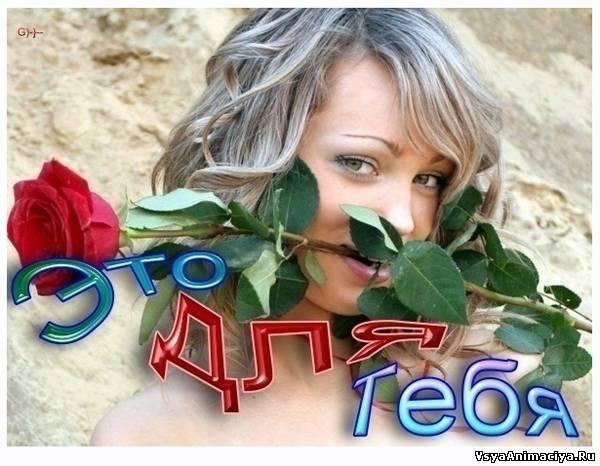 Grustinka, 28.11.2012 г. 2109 Васенька Николаевич!!! краденое счастье